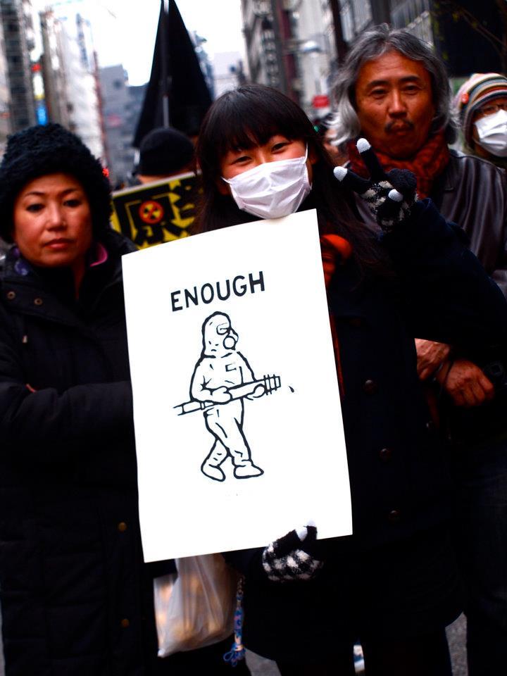 eri harada no nukes 11 march12