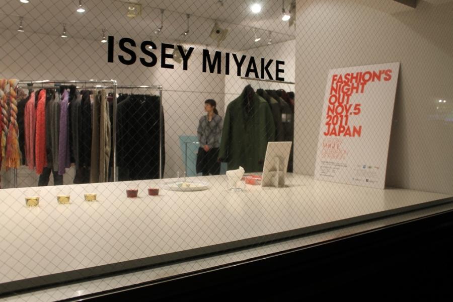 FNO Tokyo 2011