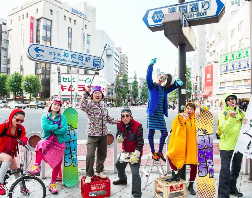 Trans Arts Tokyo 2013