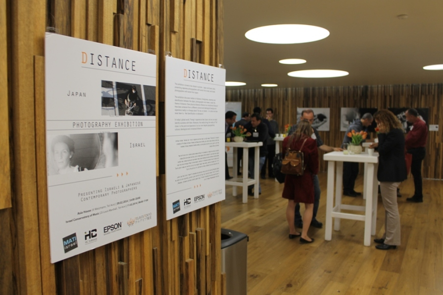 distance exhibition