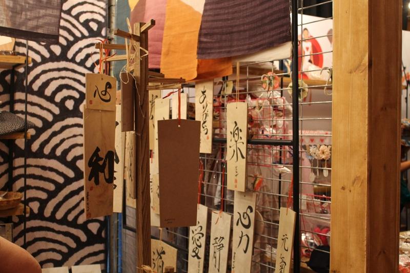 Harajuku Market_BCT_4