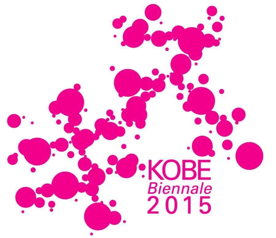 Kobe Biennale su:ki